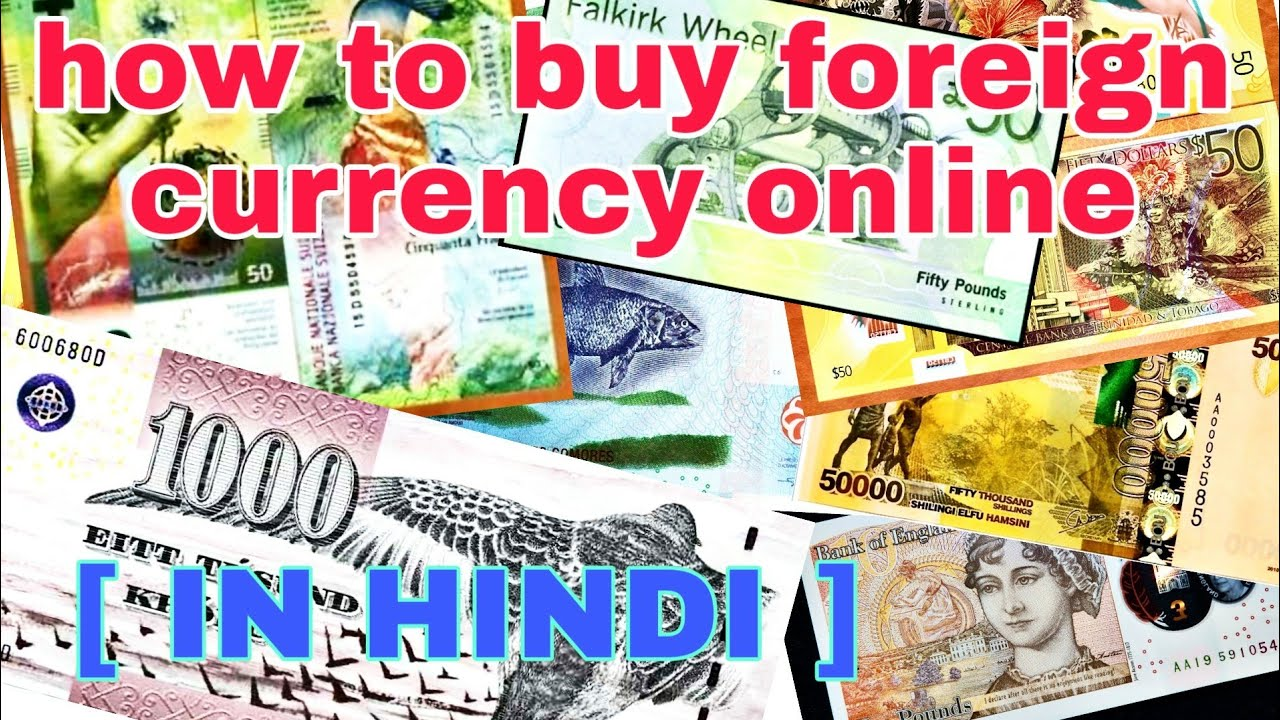 how to buy foreign currency: Kahan se khareede rare note ...