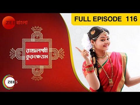 Rajlakshmi Kurukshetram - Episode 116 - July 21, 2014