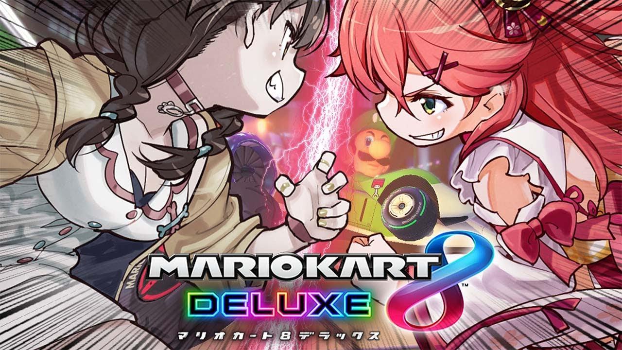 [Mario Kart 8DX]Mikkorone Marika POINT Showdown!  !!  !!  !!  !![Holo Live / Sakura Miko]