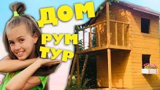 Diy 2 этажный ДОМ для детей и РУМ ТУР или Pretend Play In Diy Playhouse For Children 24 часа