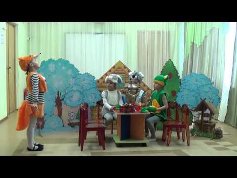 Театрализация сказки Теремок на новый лад с детьми 6 лет