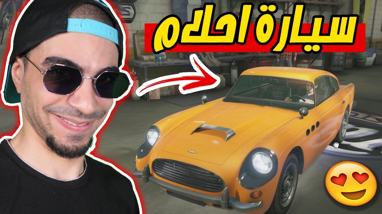 قراند 5 : اشتريت سيارة افلام بسعر 2.000.000 دولار | GTA V !! ??