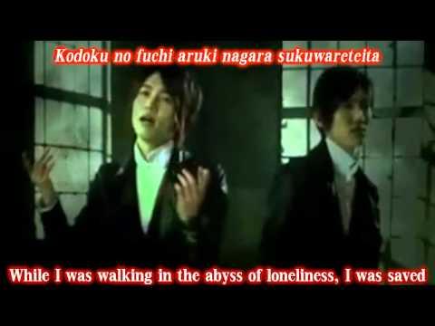 ON/OFF Futatsu No Kodou To Akai Tsumi with ENGLISH Subtitle