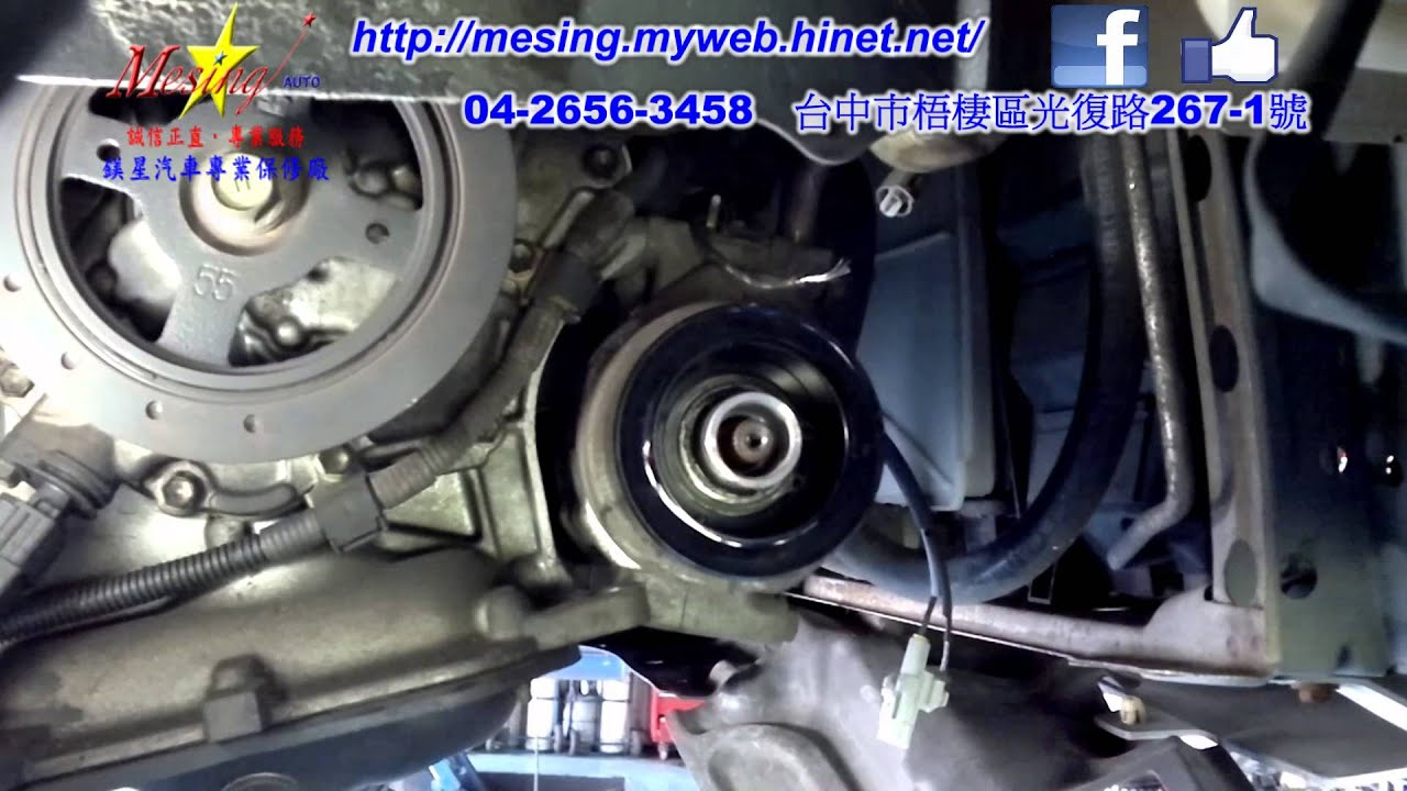 冷氣壓縮機 離合器線圈燒損 拆裝更換 Toyota Vios 1 5l 2003 1ne Fe U340e