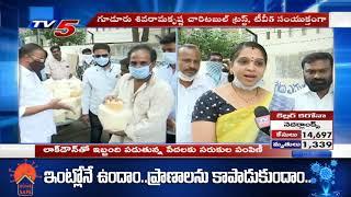 TV5 - Gudur Sivaramakrishna Trust Donates Rice andamp; Goods To The Needy in LockDown Situation