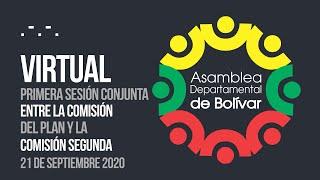 Primera Sesión Conjunta entre la Comisión del Plan y la Comisión Segunda - 21 Septiembre 2020