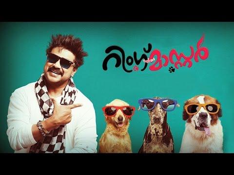 Ring Master Malayalam Full Movie   Dileep   Honey Rose   Keerthi Suresh   Gopi Sunder