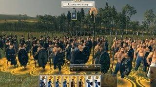 Total War: Rome II HD PL - Kampania Icenowie #1 - Początki oraz pierwszy podbój.