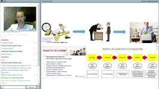 Маркетинговая система Мой-Бизнес-Онлайн (А.Едомин, 20.12.2016)