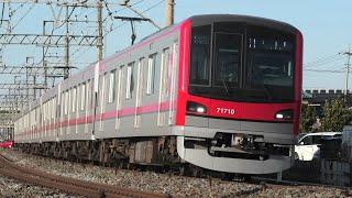 東武70000系70000型71710F 普通中目黒行 杉戸高野台~幸手通過【4K】