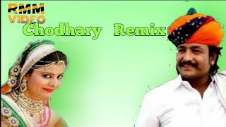 New Chodhary Remix 2017 Marwadi Dj Song By pukhraj  prajapati