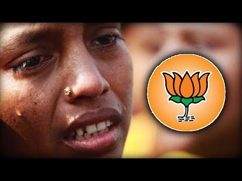 युपी उपचुनाव में बीजेपी की हार, फुट-फुट कर रोये भाजपाई ! गोरखपुर | फूलपुर