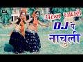 2020 का सबसे हिट गाना - ✓Pahan Ghaghro Dj Pe Nachuli - Dj Remix Song - Superhit Rajasthani Dj Songs
