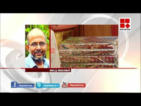 ഉമ്മന് ചാണ്ടിക്ക് രാഷ്ട്രീയ തിരിച്ചടിയോ? | NEWS NIGHT