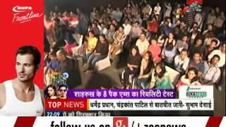 Zee Media exclusive chat with