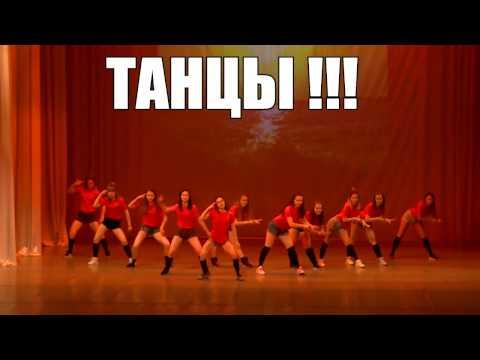 ТАНЦУЙ! Приходи на DANCEHALL!! Benny Page-Hot Body Gal