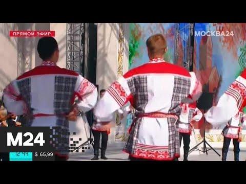 Путин и Собянин дали старт празднованию Дня города на ВДНХ - Москва 24