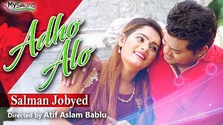 Adho Alo Salman Jobyed Mp3 Song Download