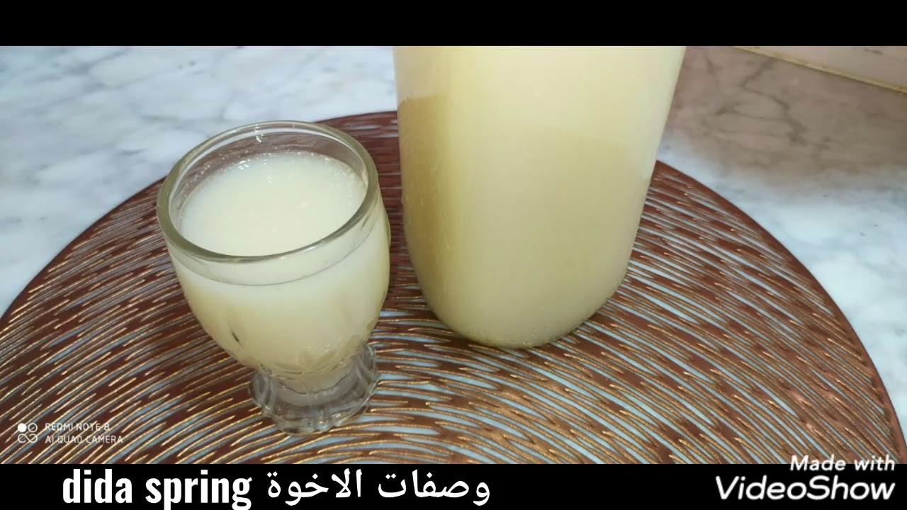 عصير البطيخ🍹🍹🍹🍹 بالحليب منعش ولذيذ جربيه راح تشوفي نتيجة مبهرة