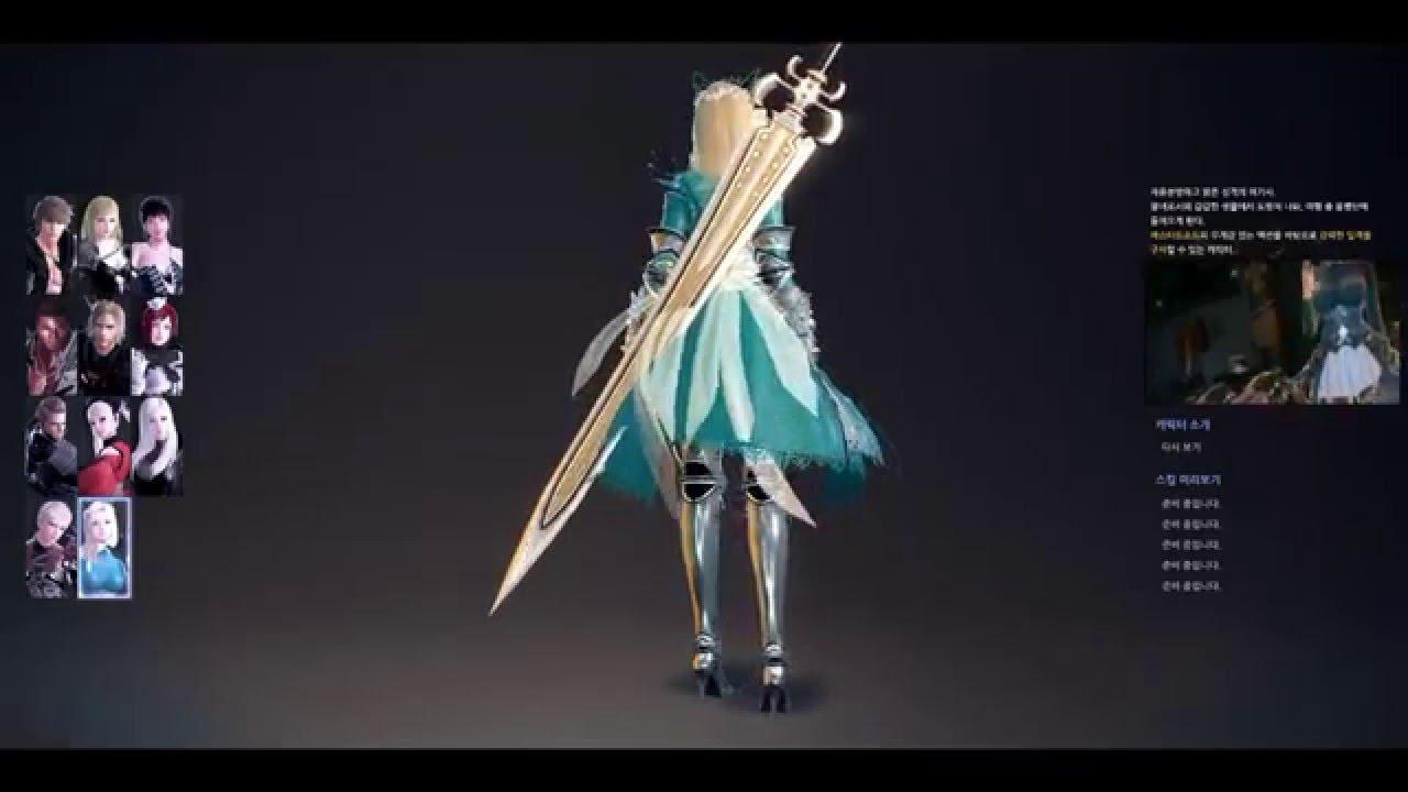 how to change shard on armor vindictus