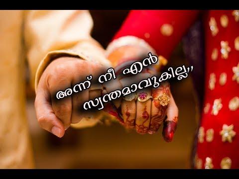 Heart Touching Malayalam Whatsapp Status Latest Hd Heart Touching