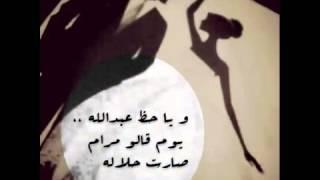 زفات عبدالله ومرام 16/10/1435