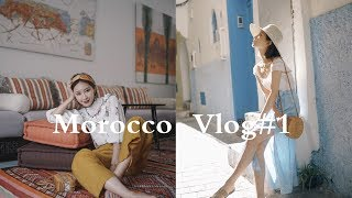 Morocco Vlog#1| 从卡萨布兰卡到海边小镇丹吉尔| 遇到了有趣的airbnb主人和超美的日落| IrisDaily