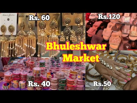 Biggest Wholesaler & Retailer - Bhuleshwar Market Mumbai