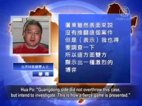Guangdong News Group Is Retaliated Against