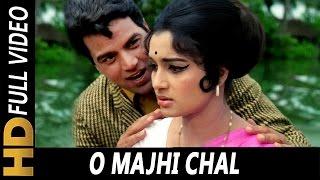 O Majhi Chal O Majhi Chal | Mohammed Rafi | Aya Sawan Jhoom Ke 1969 Songs | Dharmendra