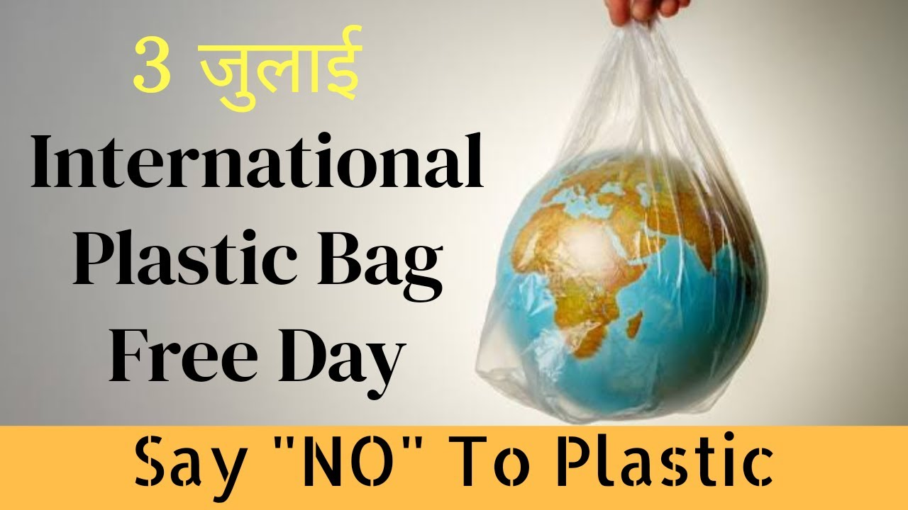 International Plastic Bag Free Day || News In Science