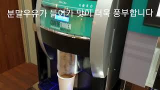 [지니씨앤에이] 무인카페에서 카페라떼 즐기기