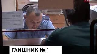 Начальник ГИБДД  попался на торговле номерами (27.02.2013)