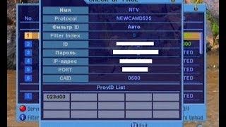 Шаринг Кардшаринг триколор хд клубничка нтв+ виасат cardsharing trikolor full hd ntv+ hd viasat xxx(, 2013-12-16T22:25:06.000Z)