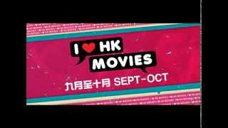 vuclip Celestial Movies - I LOVE HK MOVIES