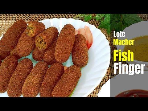 লোটে মাছের ফিশ ফিঙ্গার / Lote Macher Fish Finger / Bombay Duck / Recipe #101