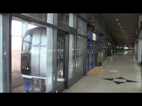 Meitetsu μ-Sky Ltd. Express, Chubu (Nagoya) Airport Station 12/Sep/2014 名鉄ミュースカイ特別列車中部国際空港駅
