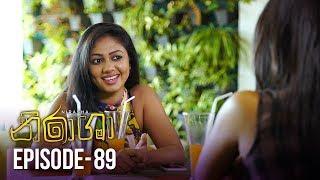 Nirasha | Episode 89 | සතියේ දිනවල රාත්රී 08.30 ට - (2019-04-08) | ITN Thumbnail