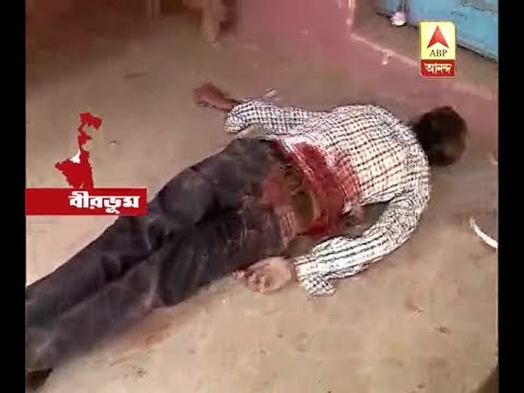Political clash at Birbhum's Siuri claimed one's life, situation tensed