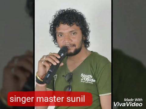"SINGER MASTER SUNIL MANIKPURI""""new Song """" Maa Kasam Rani Dj Mix """"mo. 8817221991/9575480629"