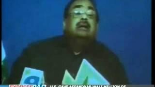 Altaf hussain funny mujra conference.flv