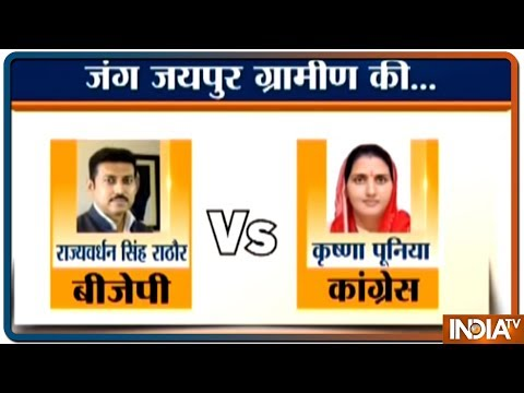 Battle of the Athletes: Rajyavardhan Rathore to face Krishna Poonia in Jaipur Rural