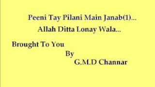 Peeni Tay Pilani Main Janab Allah Ditta Lonay Wala(Part1)Orignal