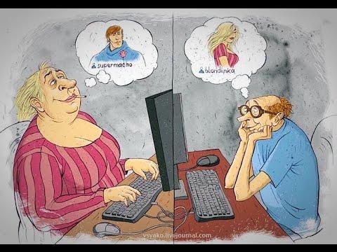 аферисты на сайтах знакомств