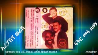 Aregahegne Worash - Fikir Mela Beyigne ፍቅር መላ በይኝ (Amharic)