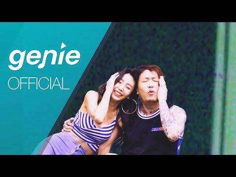 빅트레이 Big Tray - OOH WEE (feat. ELO) Official M/V