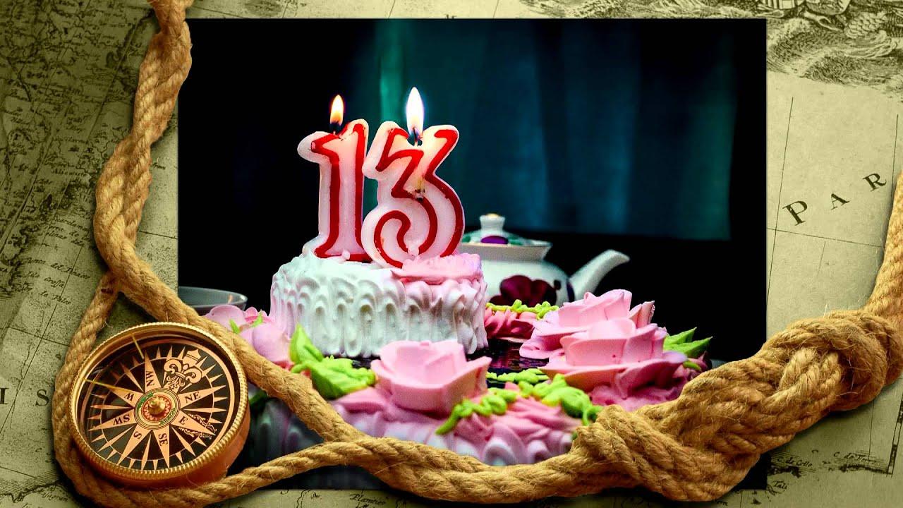 игры для девочек на 13 лет на день рождения
