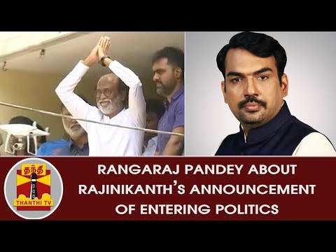 Rangaraj Pandey about Rajinikanth's Announcement on Political Entry | Thanthi TV