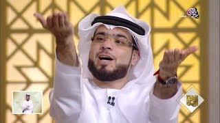 الشيخ وسيم يوسف هاذا رأيي في الكلام بين المخطوبين عبر الهاتف في فترة الخطوبة
