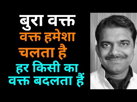 Difficult times || 6 tips || Ashish Shukla from Deep Knowledge